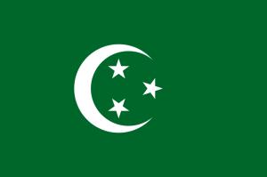 Bandiera del Regno d'Egitto (1922-1958)